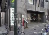 三井住友銀行ATM 代々木八幡出張所