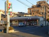 セブンイレブン「横浜日吉宮前店」