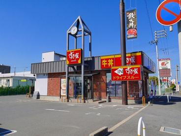 すき家 24号天理嘉幡店の画像1