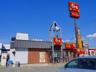 すき家 24号天理嘉幡店の画像2