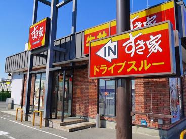 すき家 24号天理嘉幡店の画像3