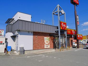 すき家 24号天理嘉幡店の画像4