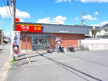 すき家 169号天理店の画像4
