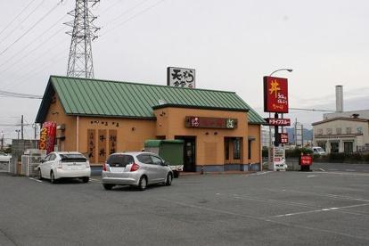 なか卯 大和郡山店の画像2