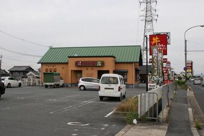 なか卯 大和郡山店の画像3