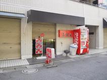 横浜ラーメン 壱鉄家