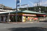 ミスタードーナツ 東生駒店
