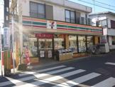 セブンイレブン「横浜西戸部店」