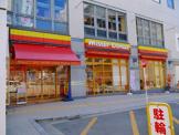 ミスタードーナツ 学園前店