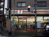 セブンイレブン「横浜鶴見向井町3丁目店」