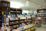 リブロシャルプラット東神奈川店