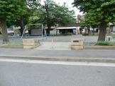 富家町公園