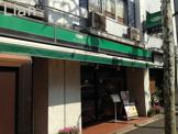 珈琲館 牛込神楽坂店