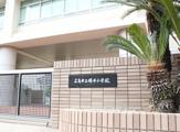 広島市立 緑井小学校