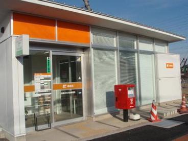 前橋大島郵便局の画像1