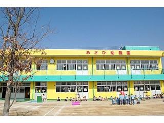 あさひ幼稚園(東片貝)の画像1
