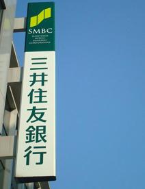 三井住友銀行須磨支店の画像1
