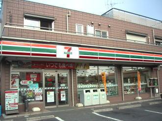 セブンイレブン柏関場町店の画像1
