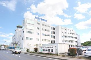 名戸ケ谷病院の画像1