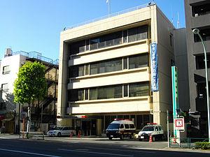 中野警察署の画像1