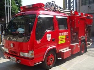 荒川消防署南千住出張所の画像2