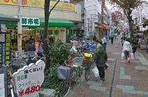 新鮮市場 幸町店