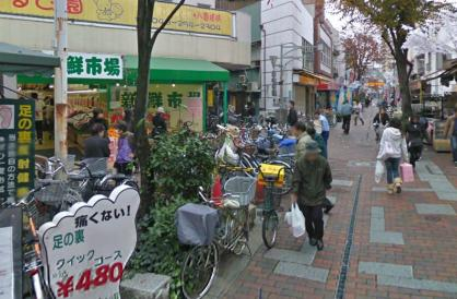 新鮮市場 幸町店の画像1
