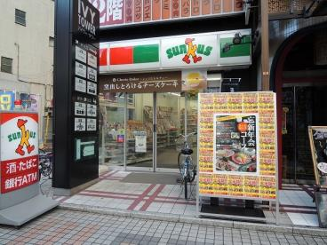 サンクス「川崎小川町店」の画像1