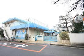 さいたま市立 本太保育園の画像1