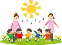 浦和乳幼児センター一時保育