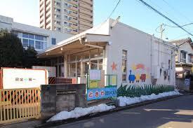 さいたま市立 常盤保育園の画像1