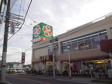 ライフ 市川国分店の画像2