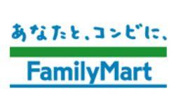 ファミリーマート池田住吉一丁目店の画像1