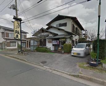 うなぎ阪東の画像1