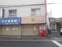札幌ラーメンどさん子