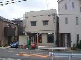 浦和曲本郵便局の画像1