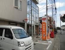 浦和大谷口郵便局の画像1