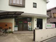 けやき保育室 武蔵浦和園