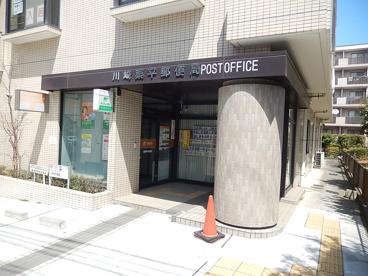 栗平郵便局の画像1