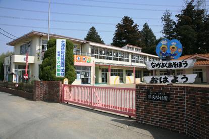 牛久幼稚園の画像1