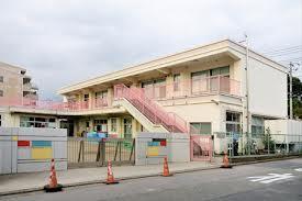 さいたま市立 白幡保育園の画像1