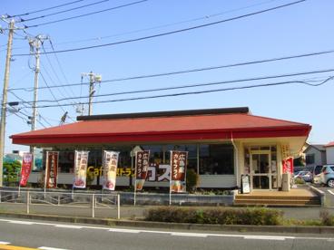 ガスト 愛甲石田店の画像2