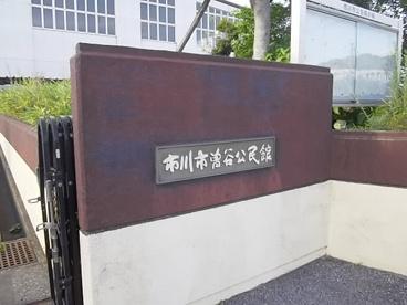 曽谷公民館の画像2