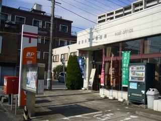 広瀬郵便局の画像1