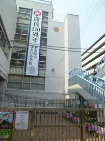 津久戸小学校の画像1