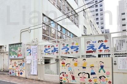 津久戸幼稚園の画像1
