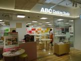ABCクッキングスタジオ 横浜モアーズスタジオ