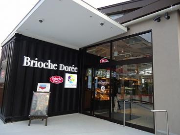 ブリオッシュドールルミネ横浜西口店の画像1