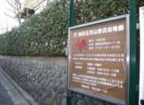 池田五月山教会幼稚園