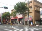 ファッションセンターしまむら・西緑丘店